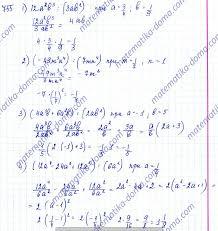 Номер алгебра класс алимов контрольные работы алгебра 7 класс алимов контрольные работы Номер 755 Номер 755