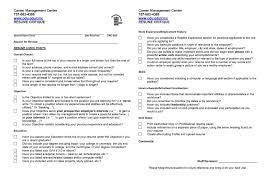 Retail Cashier Resume Inspirational Resume For Cashier Job Beautiful