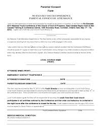 Parental Consent Form Conference Template Sample Youth Group Field ...