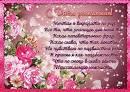 Открытки поздравление с днем рождения женщине красивое