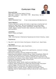1/4 Curriculum Vitae Personal Profile: Name: Mohammad Nimer Motlak Al  Sarhan Nationality ...