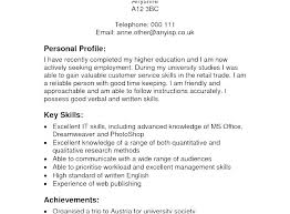 Resume Profile Samples Personal Profile Statement On A 8 Free
