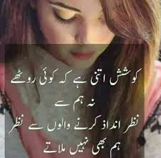 Follow At Hajirkhan777 Shayariiii Poetry