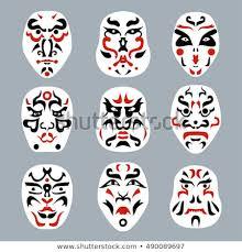 japanese for mask set beautiful japanese kabuki masks trend stock vector royalty free