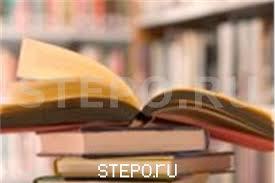 Курсовые дипломные работы в Пензе Рефераты контрольные работы  foto в Образование Курсовые дипломные работы ООО Просвещение в Пензе Выполним дипломы в Пензе