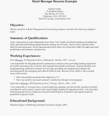Objective For Resume For Customer Service