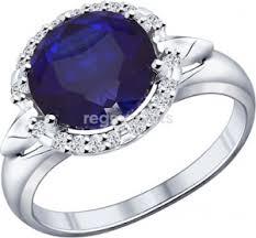 Серебряные <b>кольца</b> в Севастополе 🥇