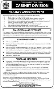 latest exprees tribune jobs in job rtpk com jobs in for cabinet division