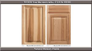 512 natural hickory finish cabinet door style