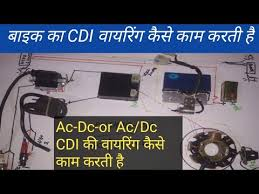 motorcycle cdi unit wiring diagram बाइक का cdi वायरिंग 6 Wire CDI Box Diagram at Cdi Motorcycle Wiring Diagram