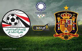 مشاهدة مباراة مصر وإسبانيا بث مباشر اليوم في أولمبياد طوكيو – كووورة 365