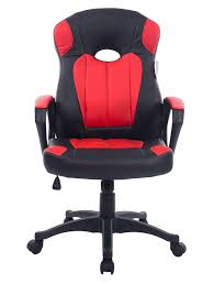 cherry tree racing gaming style pu leather swivel office chair in 2 colours red co uk kitchen home