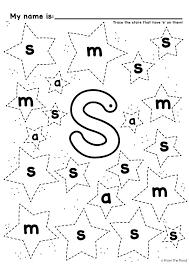 Letter S Worksheets Free Letter S Worksheet Letter F Worksheets ...