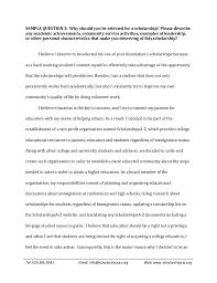 winning scholarship essay examples one essays help leadership   winning scholarship essay examples 8 5