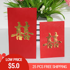 <b>Free shipping 25pcs</b>/1lot big wedding red packets bride and groom ...