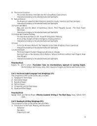 bbs styears programme   spotlights 8