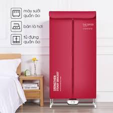 Tủ Sấy Quần Áo 2 Tầng, Máy Sấy Quần Áo Diệt Khuẩn [Bảo hành 3 tháng] - Phụ  kiện giặt ủi