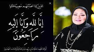 سبب وفـاة الفنانة الكويتية انتصار الشراح | تعليق مي العيدان على حقيقة وفـاة انتصار  الشراح - YouTube