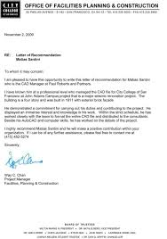 sample letter of recommendation from academic advisor sample letter of recommendation from academic advisor sample academic advisors cpt letter buffalo academic recommendation letter