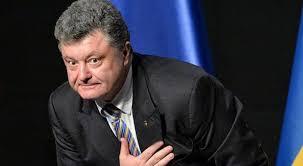 Порошенко: У мене немає сумнівів, що Росія найближчим часом заплатить за рішенням Стокгольмського арбітражу - Цензор.НЕТ 7284