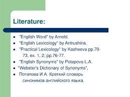 lecture 4 literature