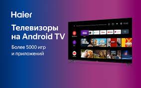 <b>Телевизор</b> SAMSUNG QE55Q60RAU <b>55 &quot</b>