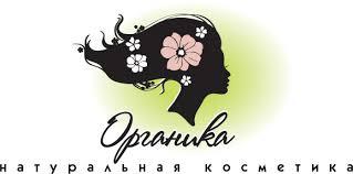 <b>Соль для ванн</b> Гималайская <b>СпивакЪ</b> – интернет-магазин ...