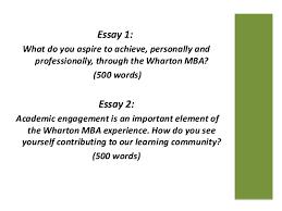 essays mba wharton essays mba