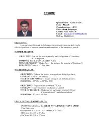 Indian Student Resume Format For Job Listmachinepro Com