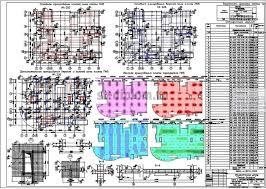 Дипломная работа ПГС Общественного здания Россия Беларусь в г  8 Армирование перекрытия