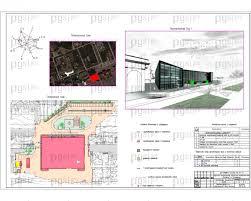 Скачать бесплатно дипломный проект ПГС Диплом № Терминал  1 3d модель ситуационный план генеральный план jpg