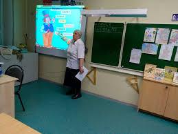 Межпоселенческая центральная библиотека им. <b>А</b>. С. <b>Пушкина</b> ...