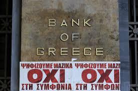 Resultado de imagen para rescates bancarios