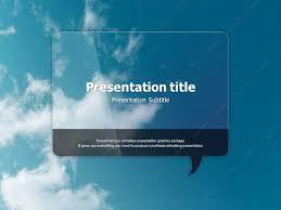 Sky Powerpoint Template Goodpello