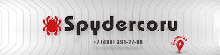 <b>Spyderco</b>.ru - интернет магазин ножей <b>Spyderco</b> | ВКонтакте