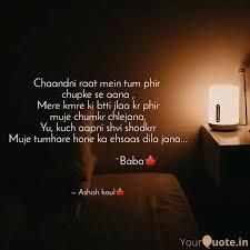 Ashish Koul (Ashish koul🍁) Quotes   YourQuote