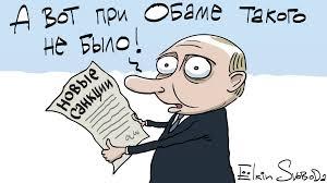 Мінфін США оголосить про нові санкції проти Росії через хіматаки в Сирії в понеділок, - постпред при ООН Хейлі - Цензор.НЕТ 7619