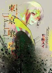 ishida sui tokyo ghoul jail art book young jump ics shueisha