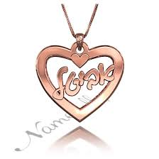 hebrew name necklace in heart shaped pendant in 14k rose gold avital namefactory