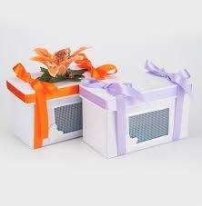 Decorator Boxes