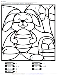 Our free coloring pages for adults and kids, range from star wars to mickey mouse. Color By Number Worksheets
