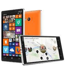 nokia windows phone price. nokia lumia 930 with windows phone 8.1, 20 mp camera, hd screen. http price a