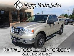 Kapp Auto Group Inventory of Used Cars for Sale