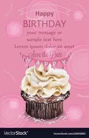 Happy Birthday Cupcake Pink Card Delicious