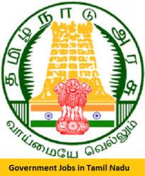 Nilgiris District eCourt Recruitment 2017 SSLC, HSC, Qualification Posts