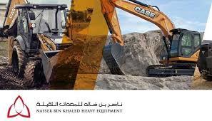 Heavy Equipment Key Chart Qatar Nbk Heavy Equipment Sees Rise In Sale Of Case