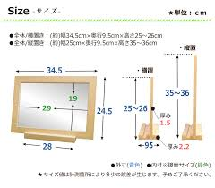 wooden tabletop mirror wooden tabletop mirror glass tabletop tabletop mirror mirror tabletop mirror tabletop compact