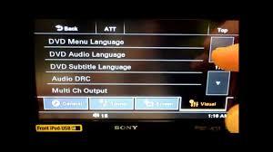 sony mobile audio video in dash xav 63 xav 64bt review sony mobile audio video in dash xav 63 xav 64bt review