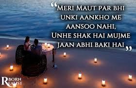 500 Love Shayari Sad Cute Beautiful Romantic Latest Collection