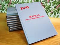 Купить <b>журналы</b> в Новосибирске, сравнить цены на <b>журналы</b> в ...
